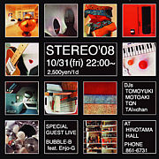 STEREO - DISCUSS