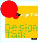 デザインを話そう