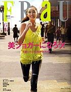 SomiT Runners