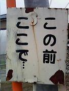 KCC  九州国際大学映画研究会