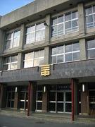 米沢市立第三中学校