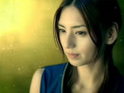 Omara - featuring Saya Aizawa