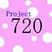 720企画