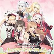 歌姫たちのフォースソング