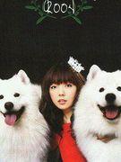 Love Like aiko in Miyazaki☆