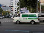 緑の救急車