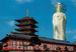 北に楽しい京あり〜北の京芦別