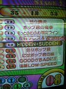 HIDDEN+SUDDEN