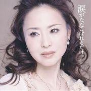 松田聖子の悲恋ソングが好き。