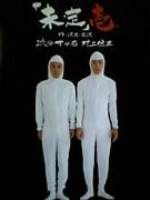 村上部長とホモ谷クン