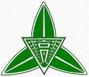札幌南陵高校 公式コミュニティ