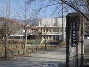 喬木中学校 (みんなあつまれ〜)