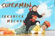 SUPERMAN★増田貴久