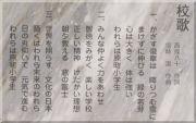 ★新宿区立牛込原町小学校出身★