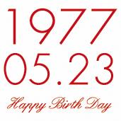 1977年5月23日生まれ