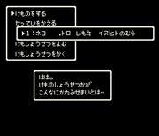 ケモノ小説・文章
