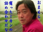 HOLGA@札幌