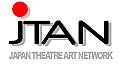 JTAN - JapanTheaterArtsNetwork