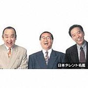 TVぷろス