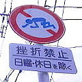 南森町周辺の飲食店を制圧!!!
