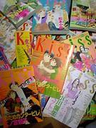 少女漫画kiss