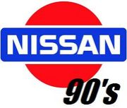 90年代の日産車が好き!!