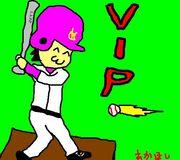 VIPPER達で野球やらないか?