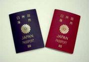 PASSPORT  パスポート