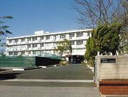千葉市立真砂第一中学校