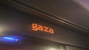 gaza中毒♪