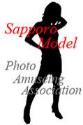 札幌でモデル撮影を楽しもう会