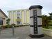 函館市立桐花中学校 とその周辺