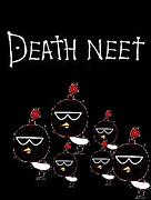 ★DEATH NEET★