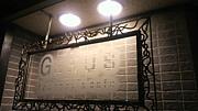Gaku's factory&cafe