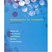 経済数学(数量経済分析)