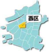西区界隈 (大阪市)