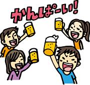 大阪飲み友の会