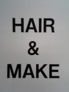 美容師情報交換