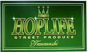 HOP LIFE