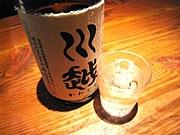 芋焼酎同盟 東京本部