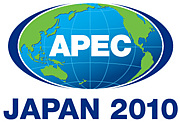 APECフェスタ2010in慶應