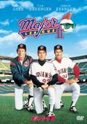 優雅で感傷的な日本野球をしよう