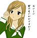 能登麻美子のかみのけを食いたい