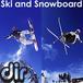[dir] スキー・スノーボード
