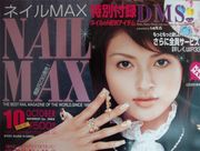 NAIL  MAX(本誌版外編)