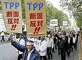 TPP参加に反対します!