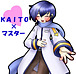 KAITO×マスター(♀)