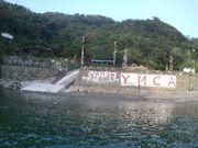 神戸YMCAキャンプリーダー