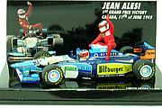 レースミニカー興味あるんです!
