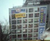 NOVA渋谷エリア